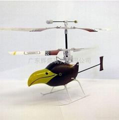 四通道遥控直升飞机