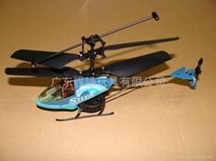 三通迷尔直升飞机