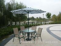 天津北京大连长春哈尔滨沈阳休闲桌椅,休闲家具,户外桌椅,沙滩椅 1