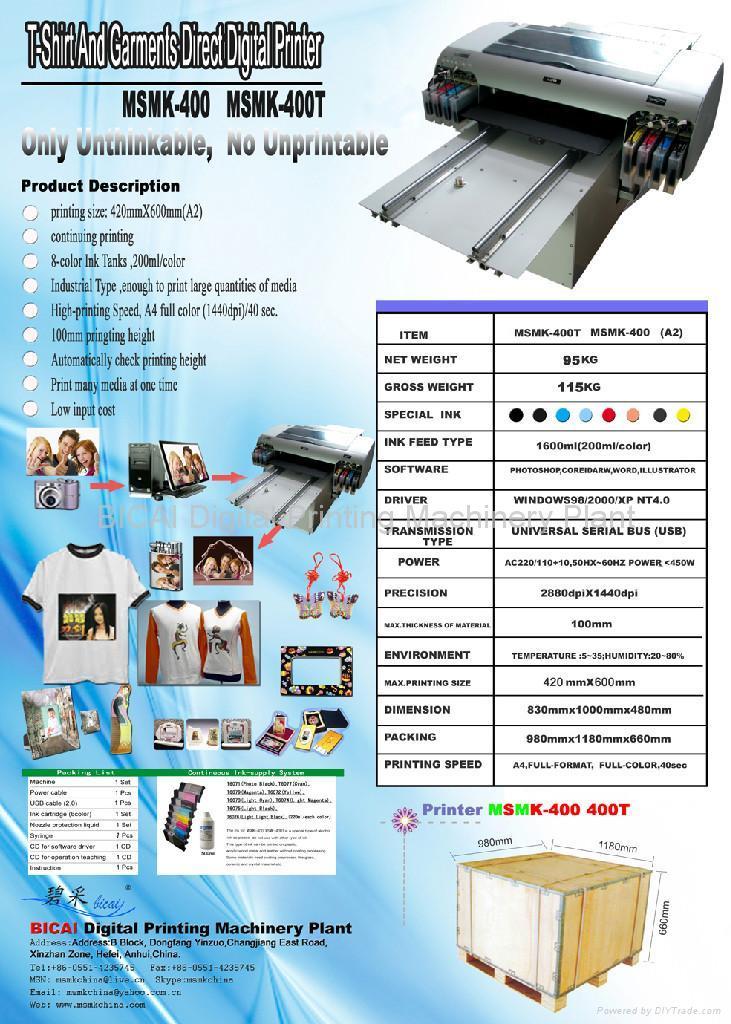 Flatbed inkjet printers t shirt printer ms400 msmk 400 for Inkjet t shirt printing