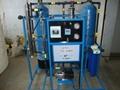 Ultra-Filtration System