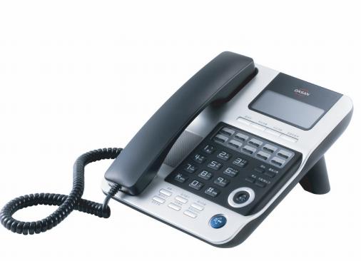 VoIP SIP Phone 1