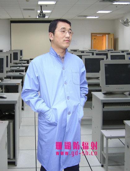 廣州珊瑚公司專業訂做防輻射工作服 1