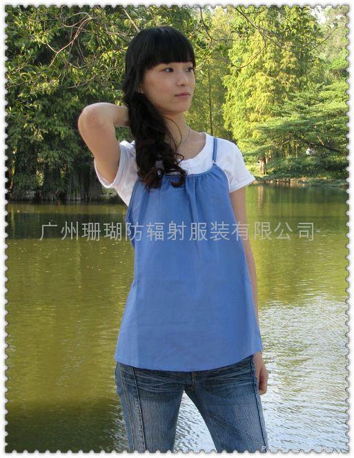 購防輻射弔帶衫  廣州珊瑚 1