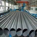 Stainless Steel Pipes/Seamless Stainless Steel Pipes/Carbon Steel Pipes