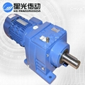 R37-167 geared motor,speed reducer