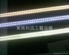飛利浦3528LED日光燈