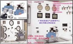 电液伺服阀维修和调整