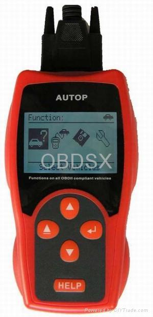 S610 Full Funtion Can OBD2 Scanner 1