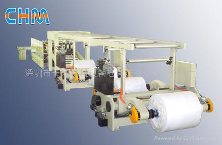 A3A4复印纸分纸机与包装生产线 2