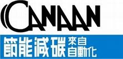 迦南通信工业股份有限公司