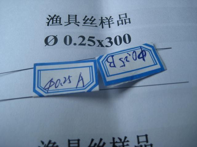 shape-memory alloy wire - BOTI - BOTI (China Manufacturer) - Non ...