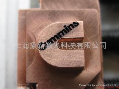 上海激光雕刻 1