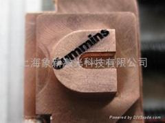 上海激光雕刻