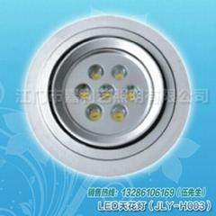 大功率LED天花燈