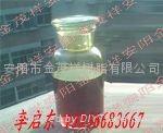液體古馬隆 1