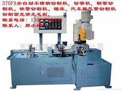 金属圆锯机 铁棒切割机 钢管下料机 汽车排气管切割机