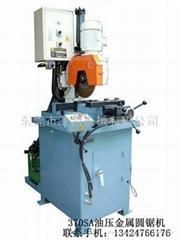 半自动油压钢管切割机