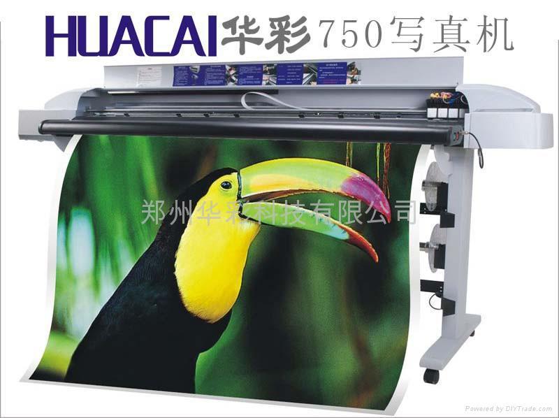 750数码写真机