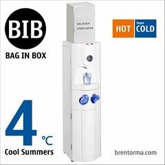 DELTA 4 Unique Floor Standing Cooler Bag in Box BIB Water Dispenser