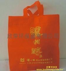 南昌无纺布广告袋