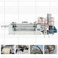 hydraulic single-chuck veneer rotary /