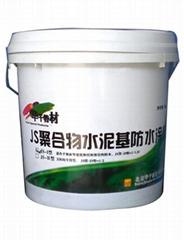 JS-1聚合物水泥基防水涂料