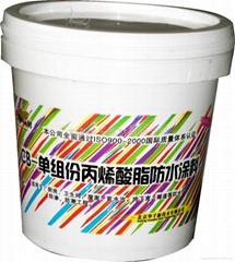 CB丙烯酸酯防水塗料