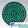 LED Traffic Ball light 1