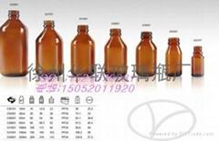 供應棕色玻璃瓶