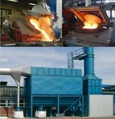 鑄造融化爐消煙除塵器