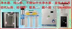 湖南湖北贵州净水器纯水机