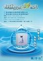 壁挂式纯水机