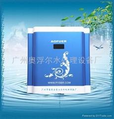 奥浮尔能量活化净水机