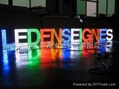 LED外露式单双色全彩发光字