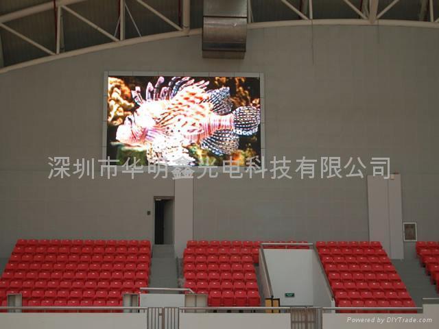 室內LED電子顯示屏幕 2