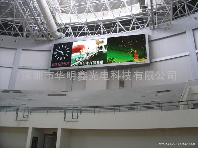 室內LED電子顯示屏幕 3