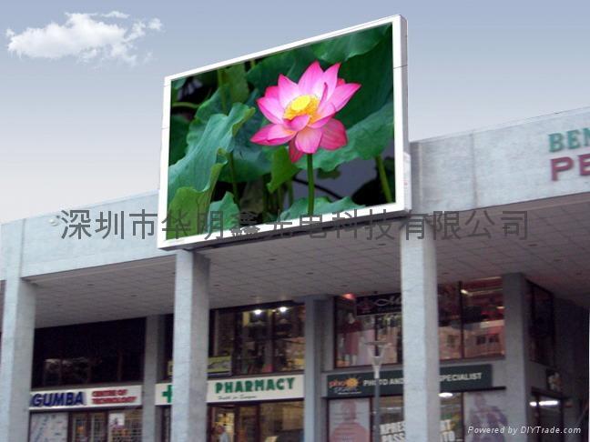 商場電子大屏幕led電子顯示屏 1