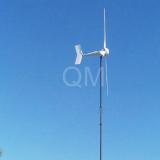 Hortizontal Axis Wind Turbine(Generator)5KW/220RPM