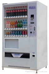 深圳馨意樂自動售貨機、