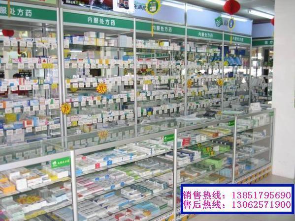 南京玻璃貨架 2