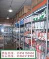 南京精品展示柜 1