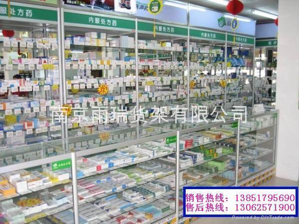 南京精品展示柜 4