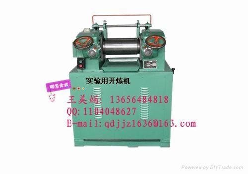 XK-150科研专用炼胶设备 1