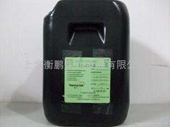 Tamura 助焊膏 EC-19S-8/EC-19S-10