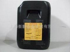 Tamura 助焊膏 ULF-500VS