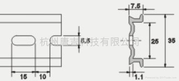 铝质电器安装导轨