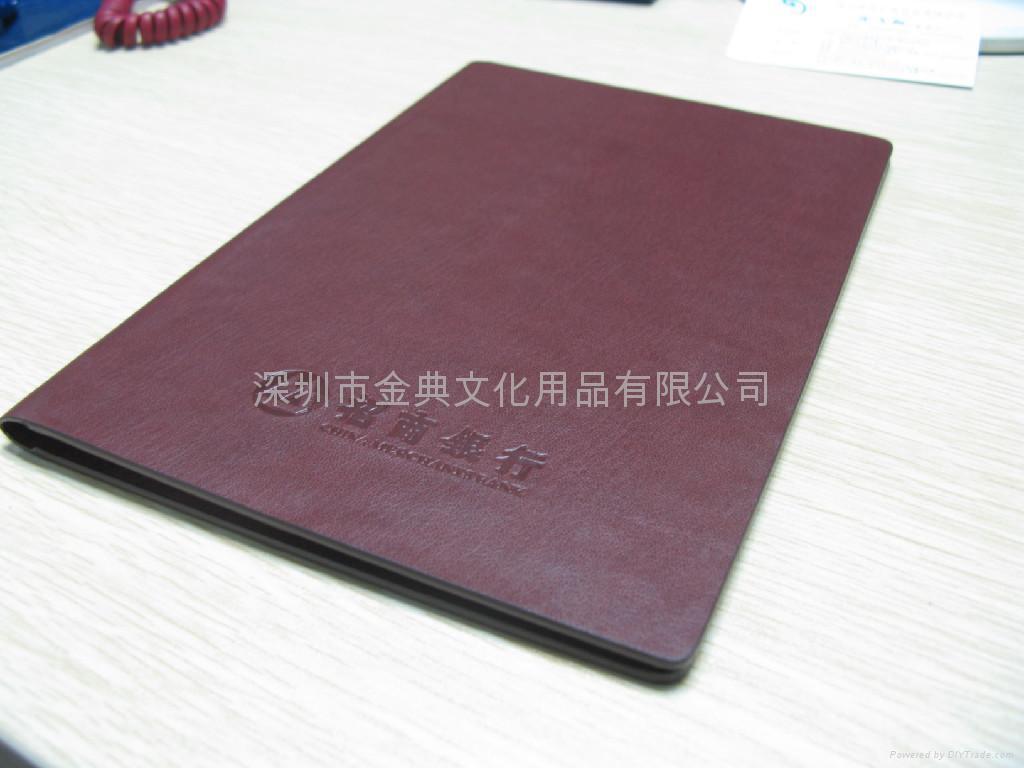 笔记本 2
