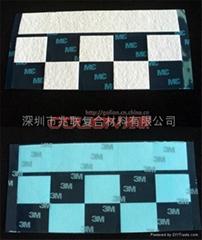 供應手機IC芯片電池PCB板專用隔熱材料