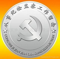 供应西安纪念币